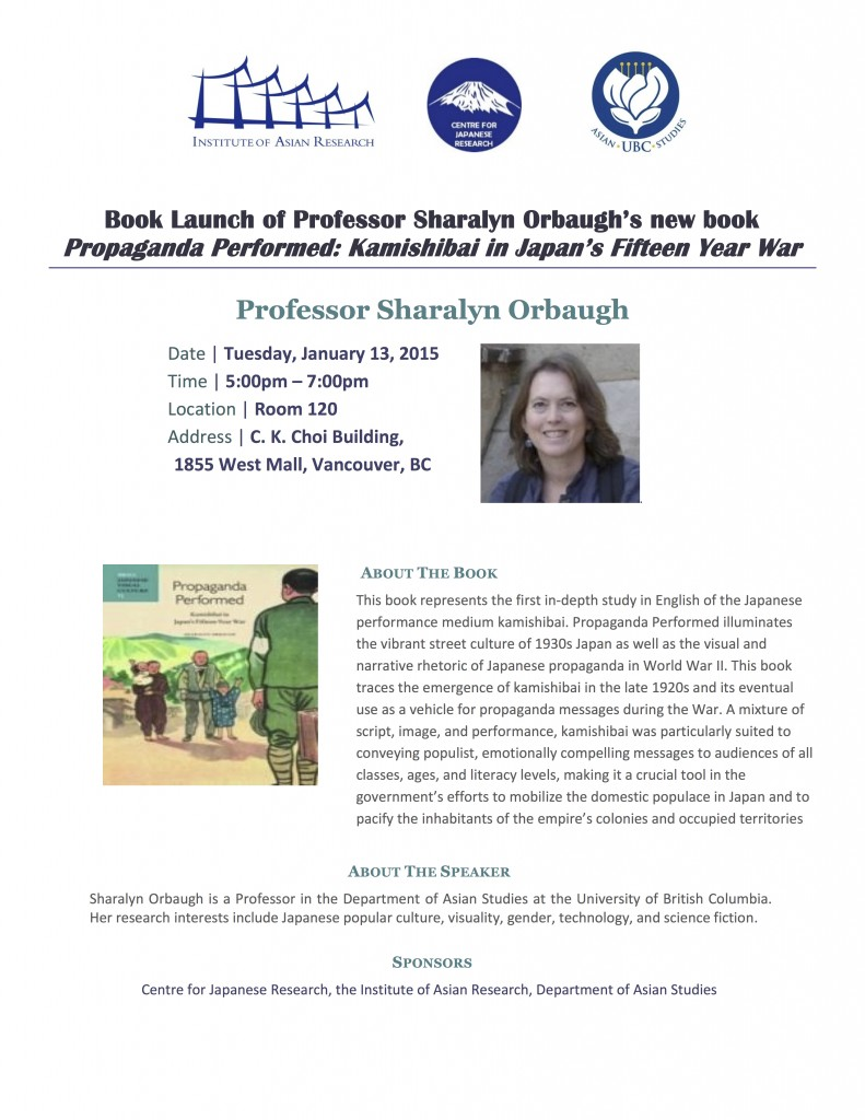 Book launch of Professor Sharalyn Orbaugh