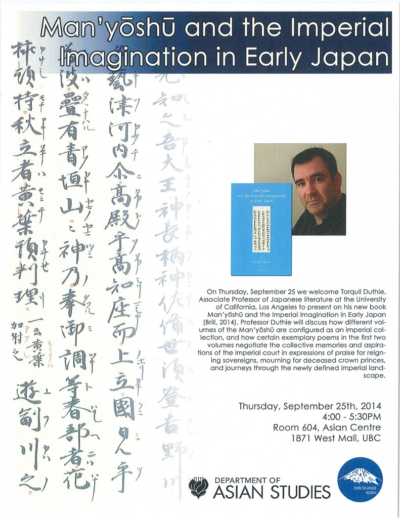 Man yoshu and the Imperial Iagination in Eraly Japan