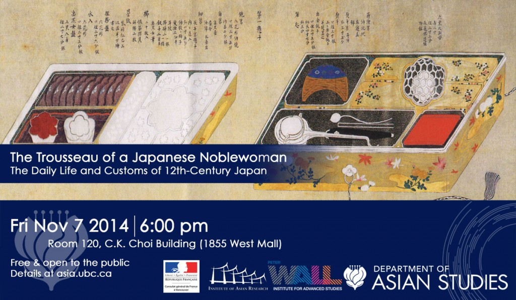 The Trousseau of a Japanese Noblewoman