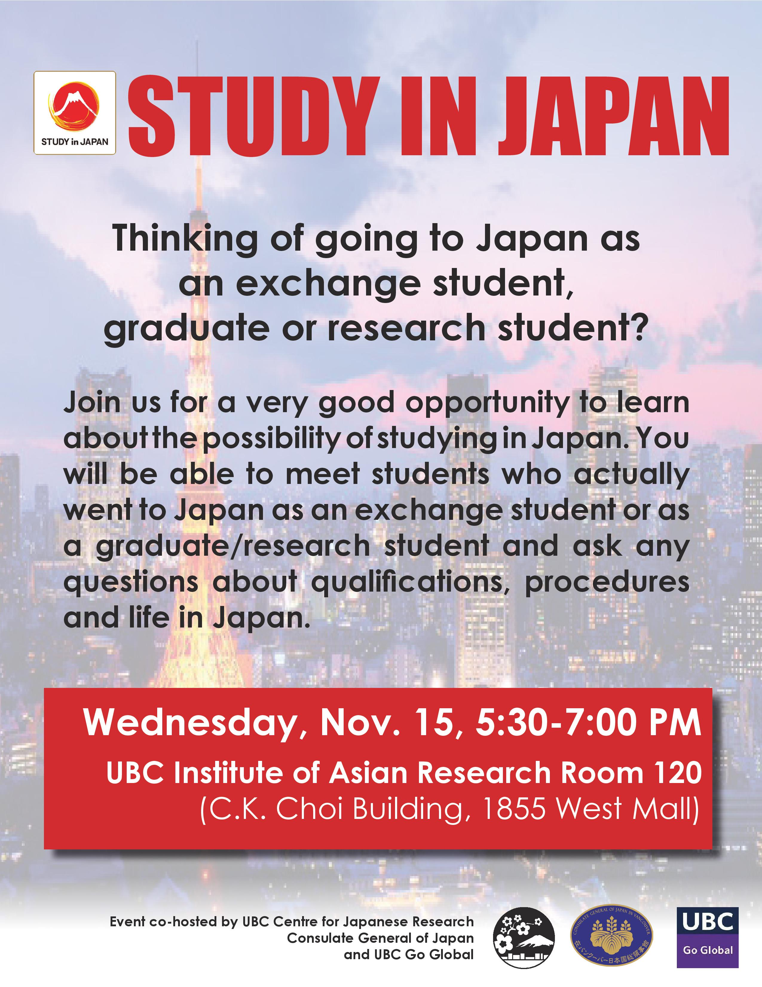 Nov 15 Study In Japan Info Session Centre For Japanese Research